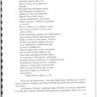 Подлинник034